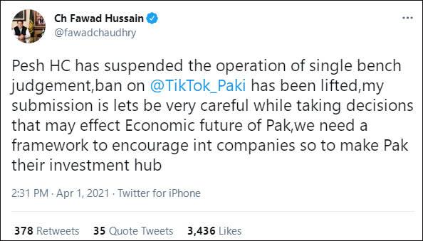 盛图注册封禁20天后巴基斯坦再次解禁TikTok,科技部长道出了原因 (图3)