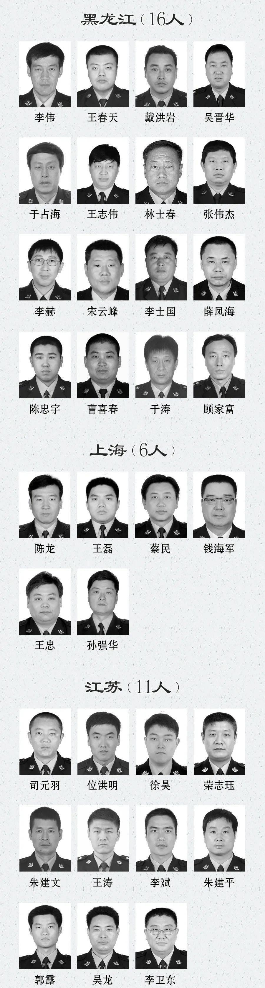 天顺娱乐app-首页【1.1.9】  第3张