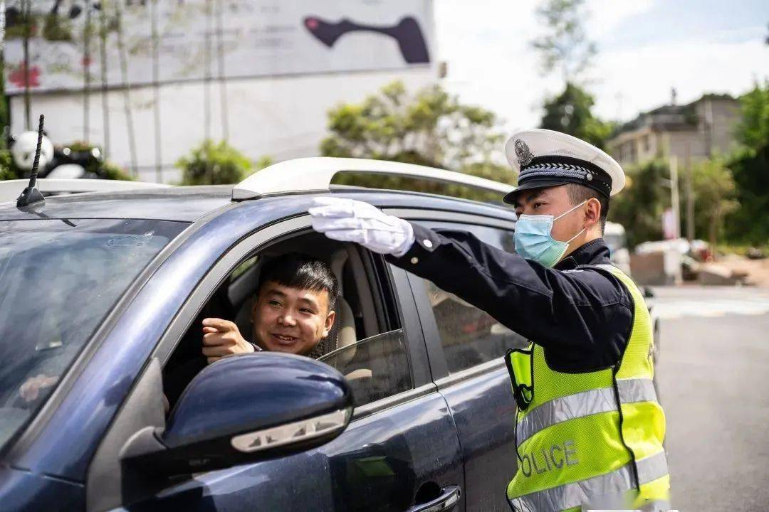 转变执法观念,提升城市温度——雅安公安交警暖心十条上线!