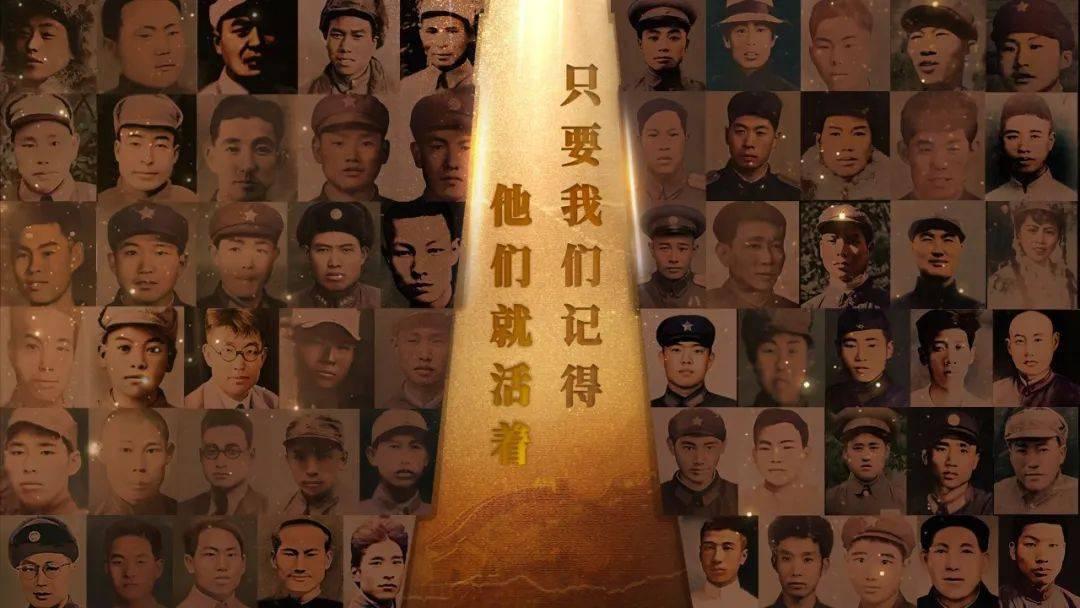 今年清明节,请帮这100位烈士寻亲!