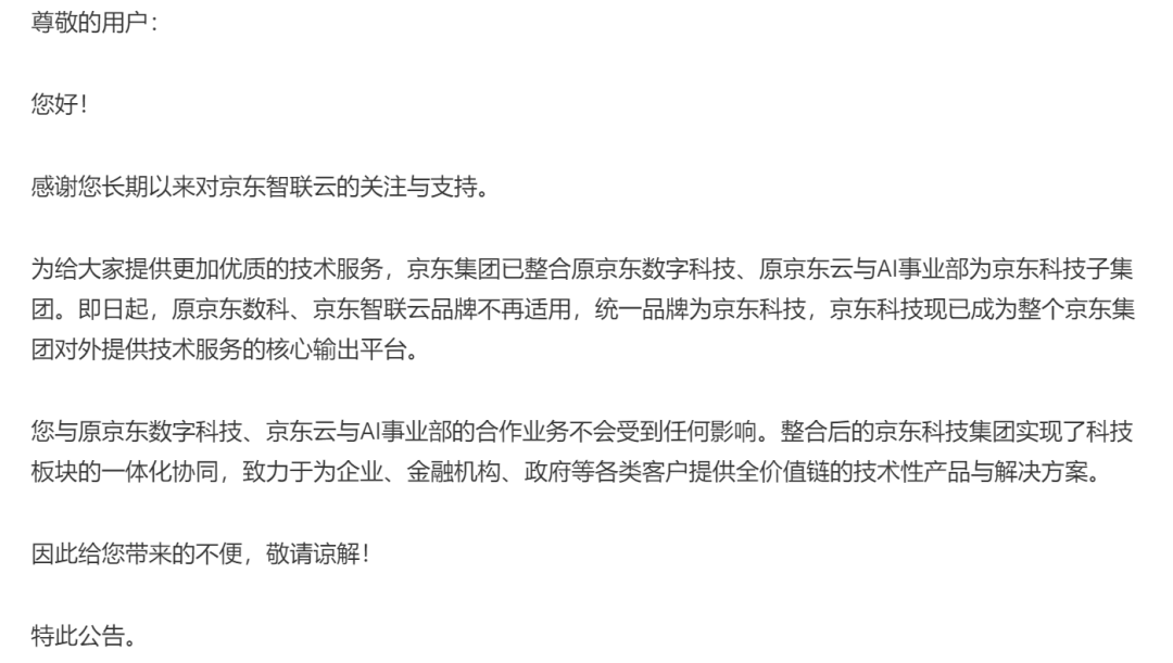 天顺app-首页【1.1.4】  第2张