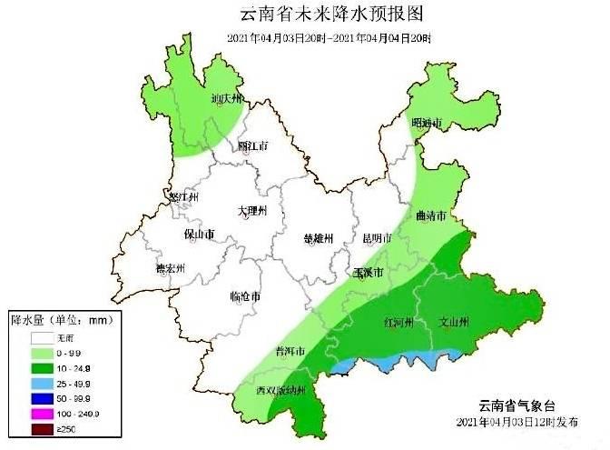 云南将迎强对流天气 局地或有雷暴、冰雹等极端天气