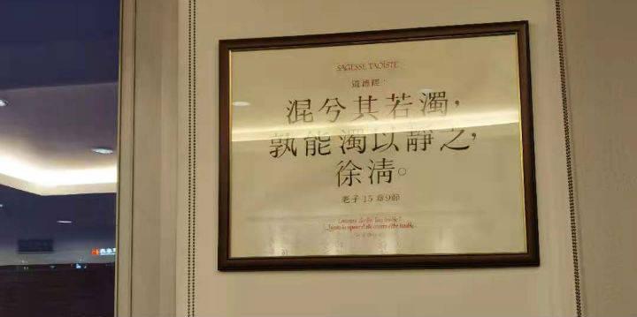 【对话见证者·资本市场而立再出发】林义相:中国证券市场的拓荒者、建设者与批评者