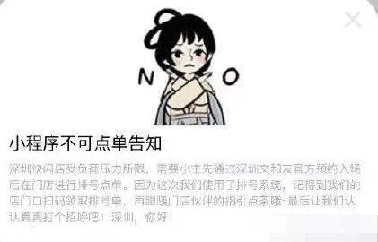 全是人人人...茶颜悦色终于来广东了!排队2W+号,广州人快打卡!