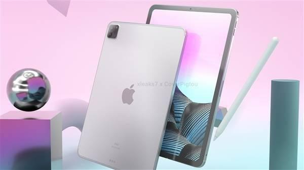 苹果暗示新款iPad Pro将首发搭载iOS 14.5正式版:本月推出