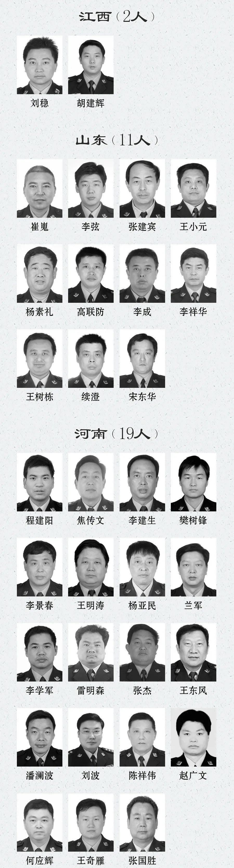 天顺娱乐app-首页【1.1.9】  第5张