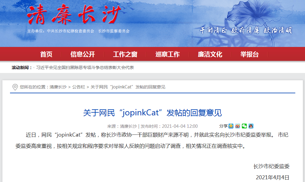 菲娱国际平台app-首页【1.1.1】