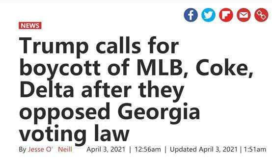 特朗普呼吁抵制反对佐治亚州新选举法的美企和组织:美职棒联盟、可口可乐等均在列