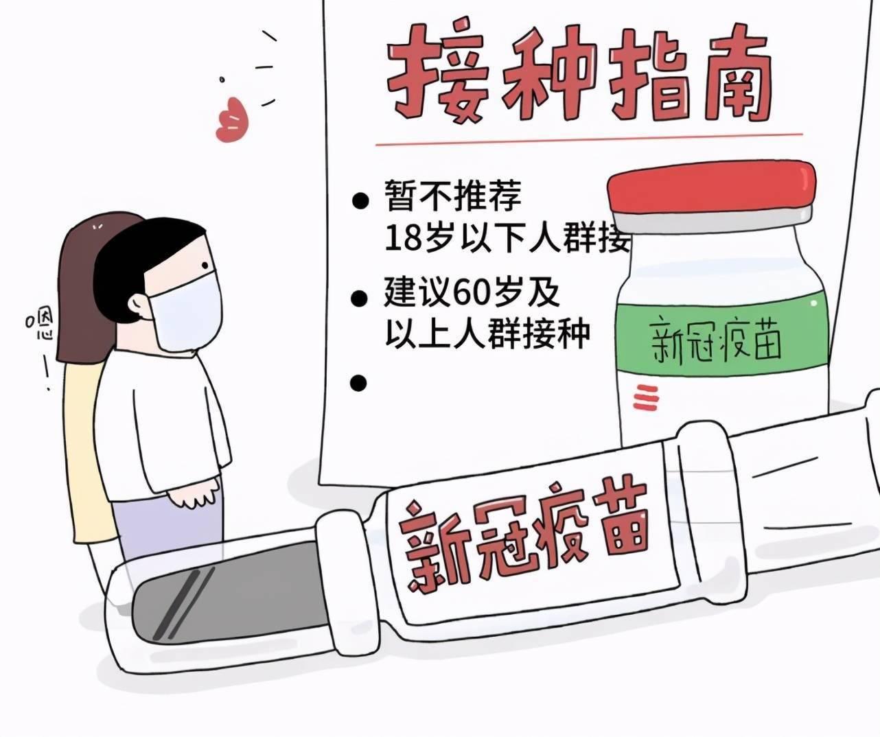 赢咖4娱乐招商-首页【1.1.5】