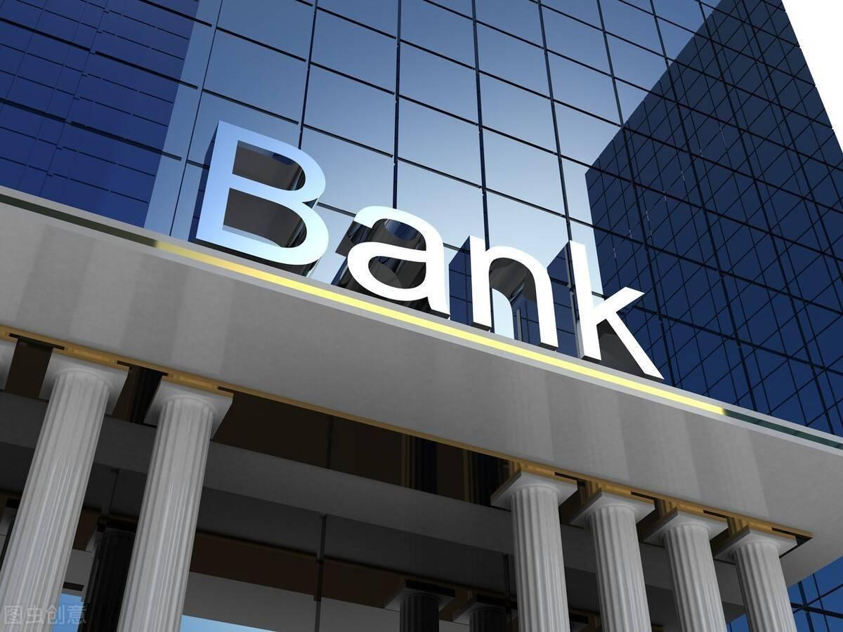 银行开始大洗牌,一大批银行将消失,又一家3000亿级银行诞生_合并