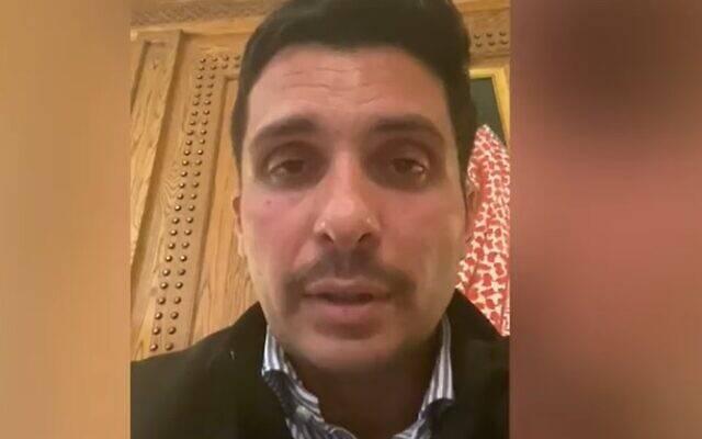 约旦亲王被军方警告停止针对国家安全的活动,此前自称遭软禁