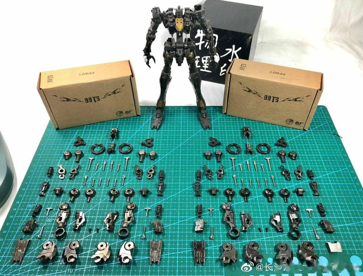 模玩测评:点厂工作室MG巴巴托斯用合金骨架配件包_零件