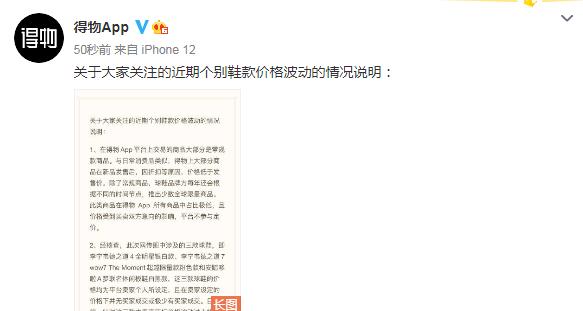 天顺娱乐app-首页【1.1.2】  第1张