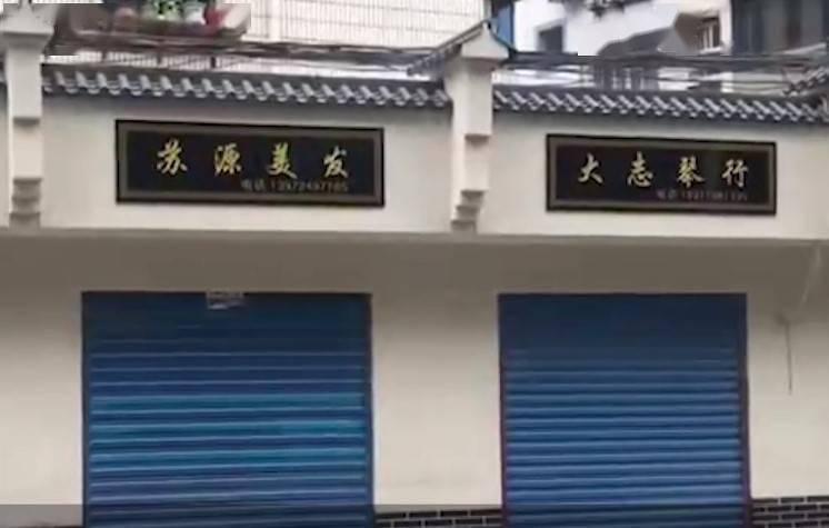 """""""公墓风""""店招:""""千店一面""""真没必要   新京报快评"""