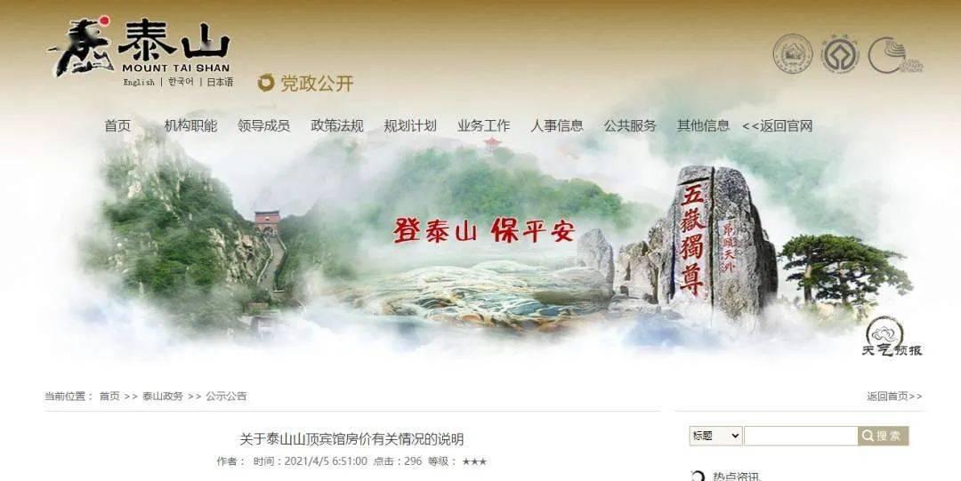 天顺娱乐app-首页【1.1.6】