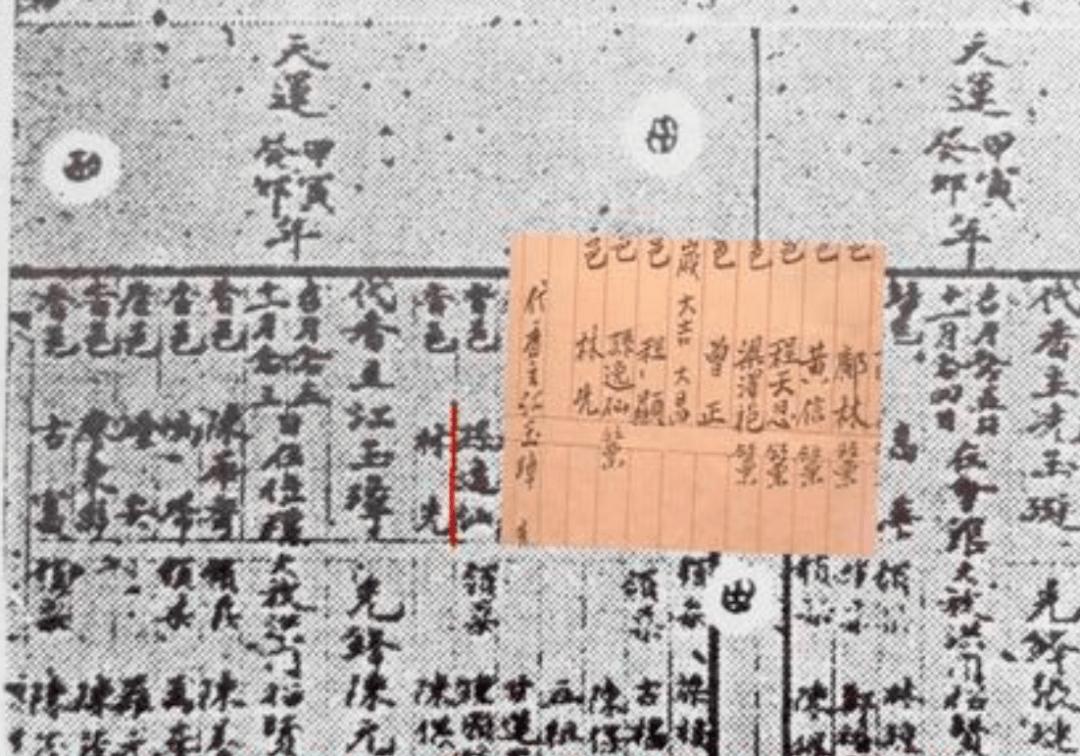 """1904年,孙中山加入洪门致公堂,身份是""""双花红棍""""。"""