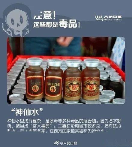 """警惕!南宁一包厢内多名男女喝""""奶茶""""被抓,这种""""奶茶""""千万不能喝!"""