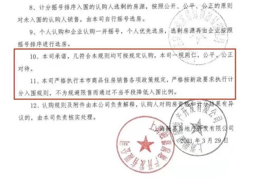 星辉娱乐招商-首页【1.1.4】