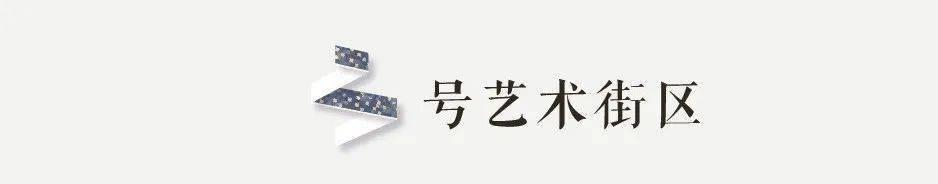 """【镇生活·三宝夜话007】丨""""我的山水里,住着神仙"""" 周五来三宝夜话听听艺术家的神仙语录"""
