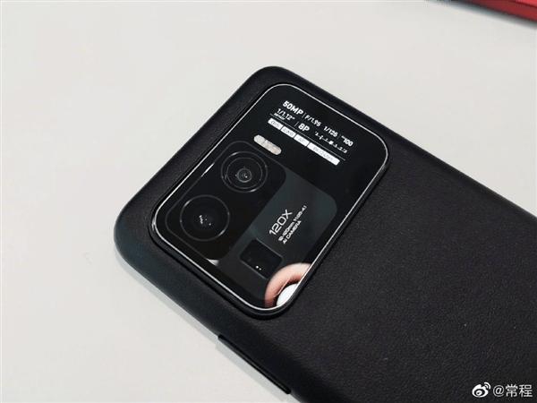 常程晒自用的小米11 Ultra:很多同事表示羡慕