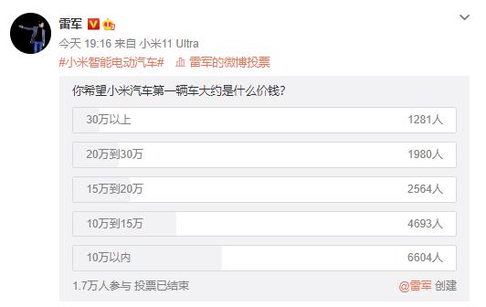 """雷军回应网友吐槽小米新logo,15个品牌告诉你啥是""""微调""""  第2张"""