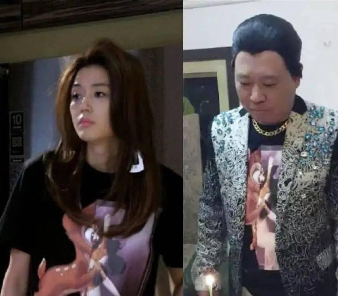 为什么韩国大美女总是把爆款穿丑?