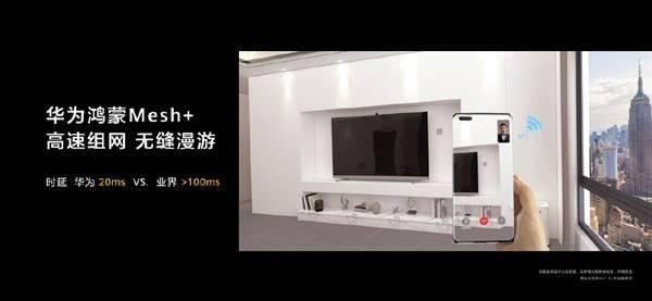 华为全屋智能价格公布:100平尊享版99999元、200平15万的照片 - 6