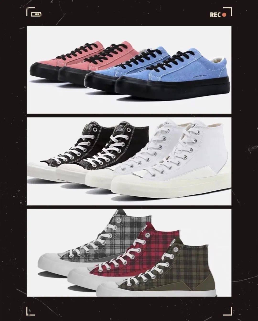 周笔畅 肖战 王子异都爱的小众运动鞋也太时髦了吧…
