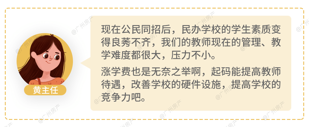 沐鸣3登录注册-首页【1.1.2】