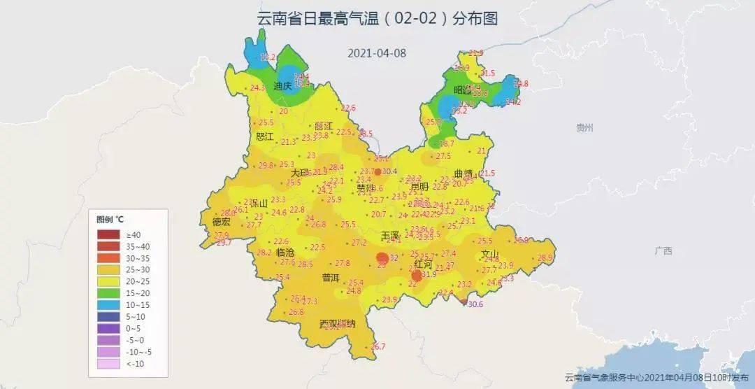 【主播说天气】晴多雨少!云南大部分地区天气将回归平静