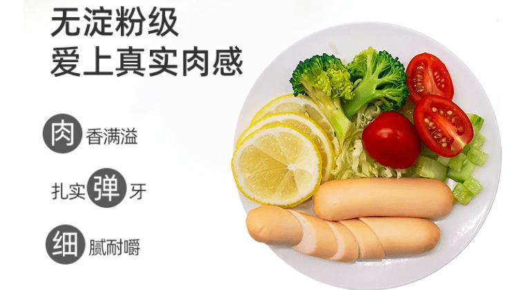 天顺app-首页【1.1.1】  第13张