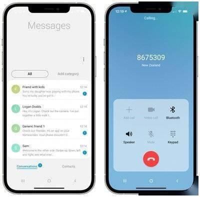 """三星推出""""iTest"""",让用户在iPhone上试用Galaxy手机  第3张"""