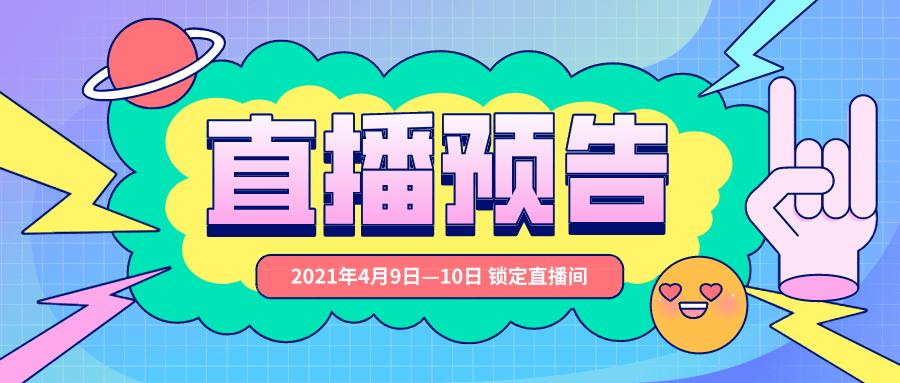 第一届三亚市青少年机器人竞赛即将拉开帷幕!精彩赛事等你围观!_科技