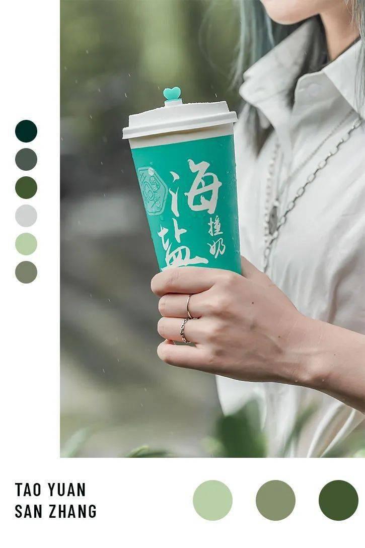 """免费喝!桃园三章新品『咸咸小绿杯』,扬言要""""绿""""了全广州人!"""