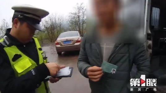 7000元买个驾驶证上路 司机被拘留20天