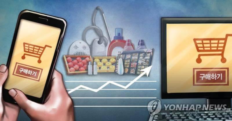 [开工天数少 韩国2月网购交易额环比下滑8.7%]