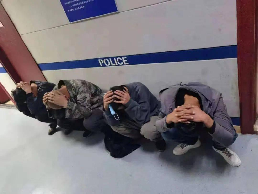 """挖""""土""""也违法?白城警方抓了12人!"""