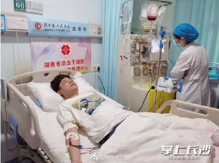 再送生命火种,湖南大学生为救患者二捐造血干细胞