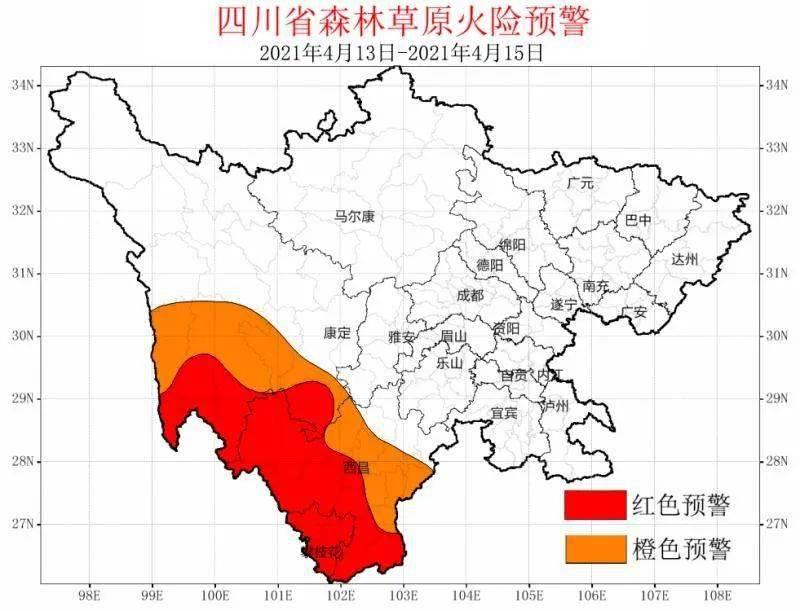 【1017丨提醒】红色预警!攀枝花和凉山州大部防火形势严峻