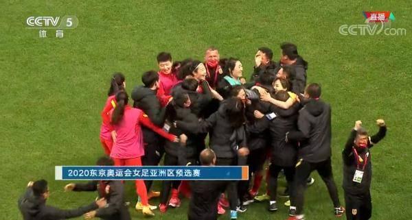 4:3淘汰韩国!姑娘们真棒!