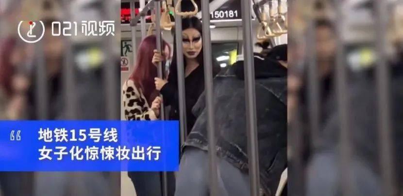 上海一女生妆容恐怖地铁摆拍不戴口罩,拍摄者:同伴也没戴口罩