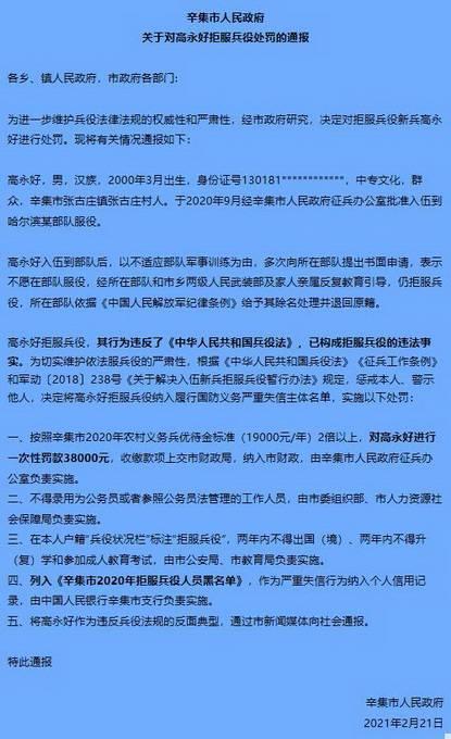米乐体育官网-官方登陆网址