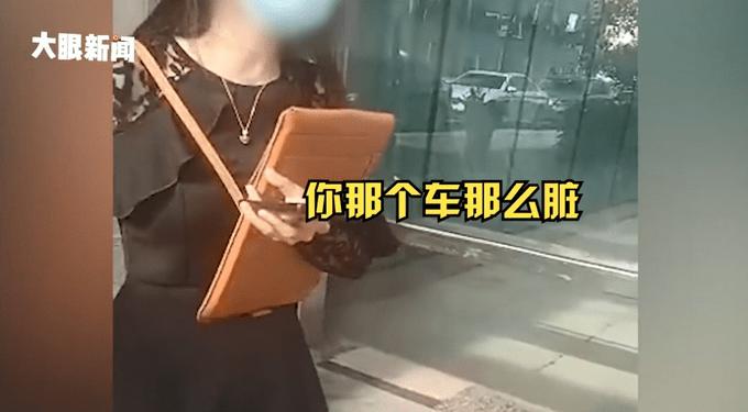 网约车司机跑40公里等30分钟后被取消订单:没帮女乘客放行李的照片 - 5