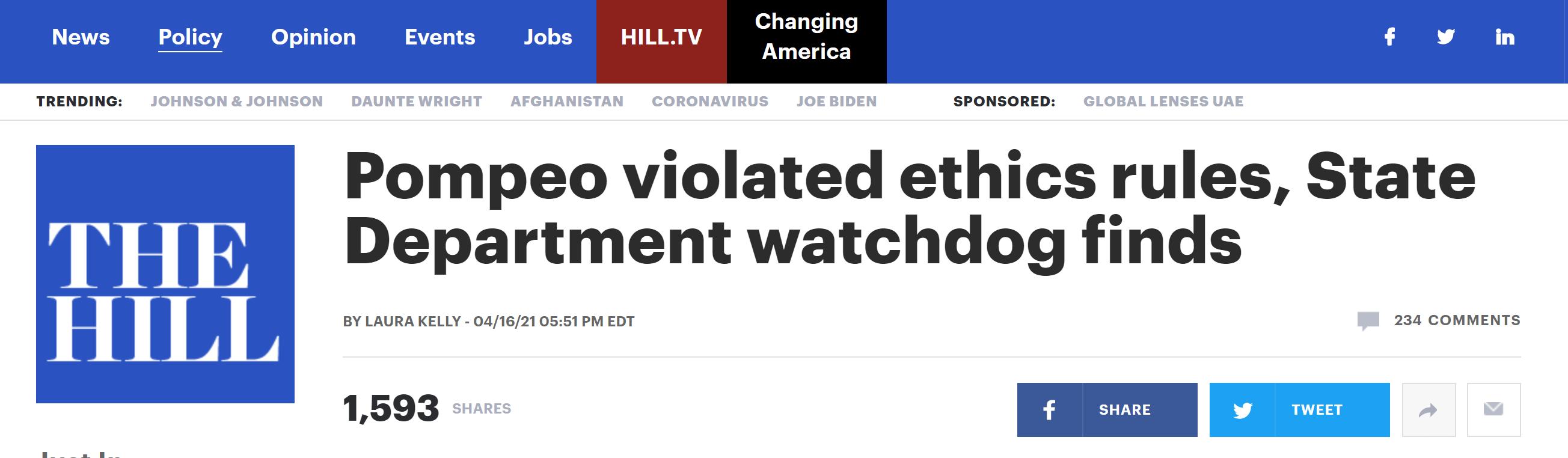 美国务院调查报告出了:蓬佩奥与妻子曾要求员工帮办私事超100次,涉嫌违反道德准则