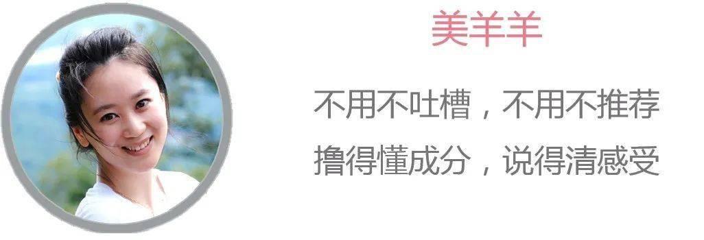 """【更正重发】王者pk:24小时抗衰+美白, 谁是""""全能收割机""""?"""