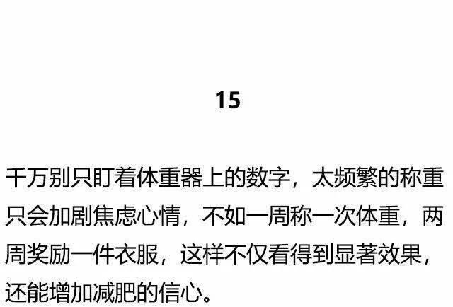 赢咖4首页-首页【1.1.1】