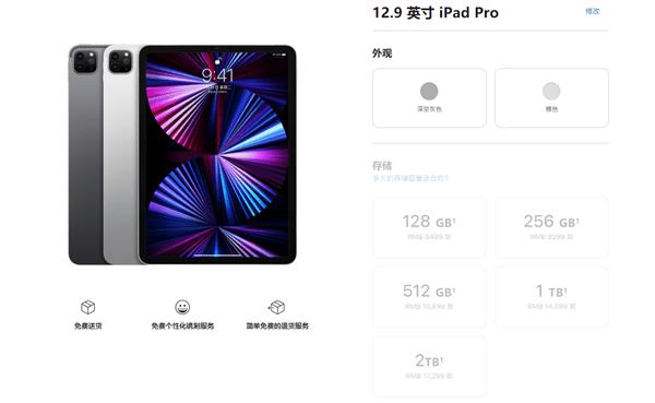 全新iPad Pro发布:配备mini-LED屏幕 6199元起的照片 - 17