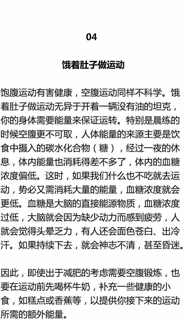 拉菲8平台app-首页【1.1.2】