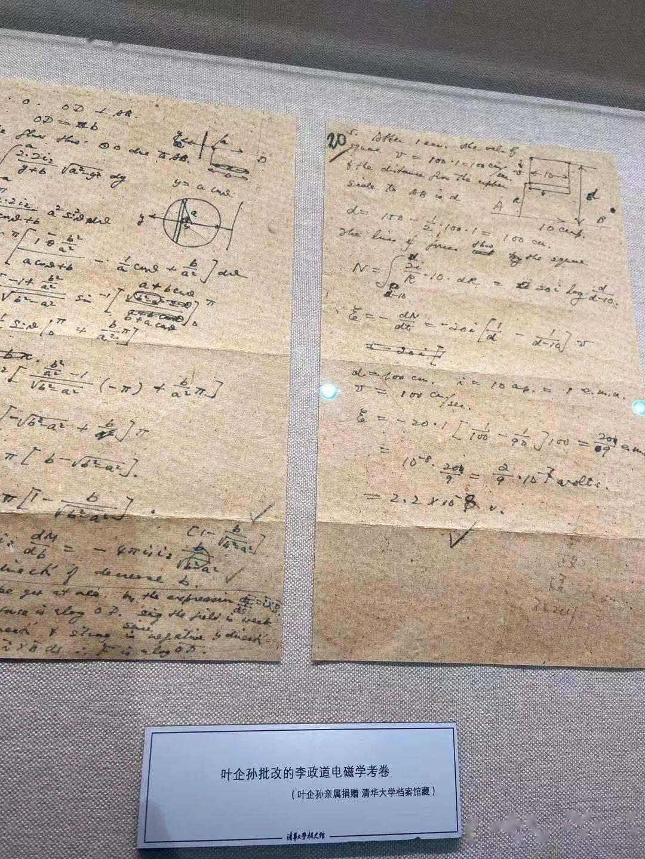 大师们当年的考试卷长啥样?清华110年校史展上寻答案!