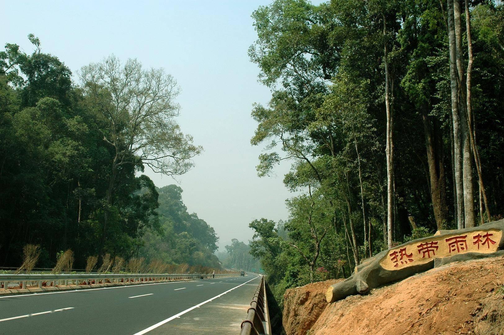"""沿着高速看中国丨资深驴友推荐""""宝藏高速"""":感受人与自然和谐之美"""